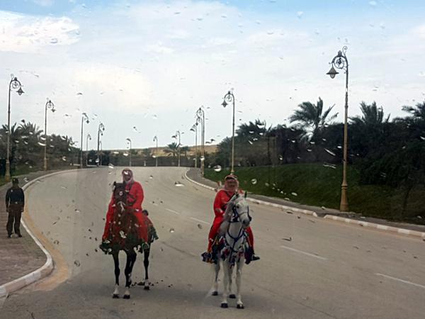 Bahrain welcome