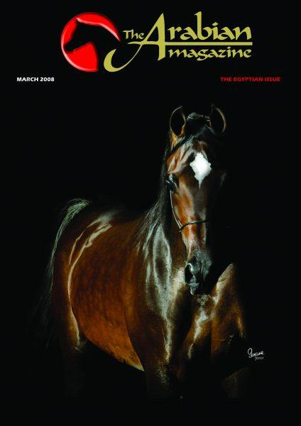 The Arabian Magazine cover - Botswana