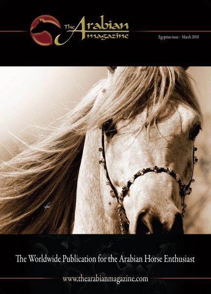 sepia photo of Arabian stallion Ramses Mishaal Nadir on the cover of The Arabian Magazine