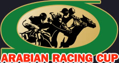 Arabian Racing Cup logo